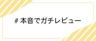 LIPS公式アカウント on LIPS 「\3/6(土)から新しいハッシュタグイベント開始!💖/みなさん..」(8枚目)