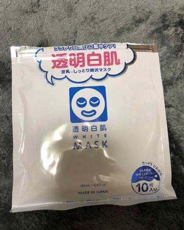 高浸透保湿マスク/SQS/シートマスク・パックを使ったクチコミ(3枚目)