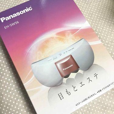 目もとエステ EH-SW51 (うるおいタイプ)/Panasonic/スキンケア美容家電 by neo