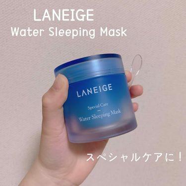 ウォータースリーピングパック/LANEIGE/シートマスク・パックを使ったクチコミ(1枚目)