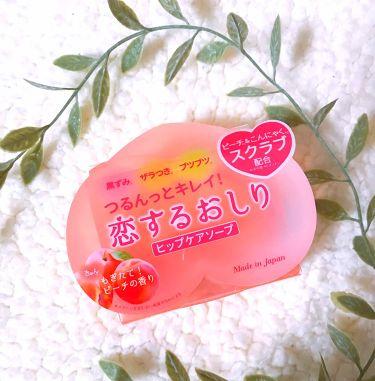 恋するおしり ヒップケアソープ/ペリカン石鹸/バストアップ・ヒップケア by Natsuki🌛