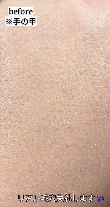 スーパーサンシールド ブライトヴェール/ACSEINE/化粧下地を使ったクチコミ(2枚目)