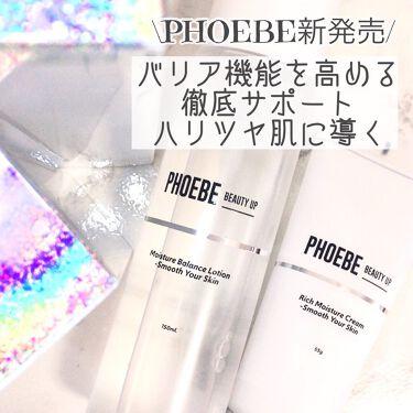 モイスチャーバランスローション/PHOEBE BEAUTY UP/化粧水を使ったクチコミ(1枚目)