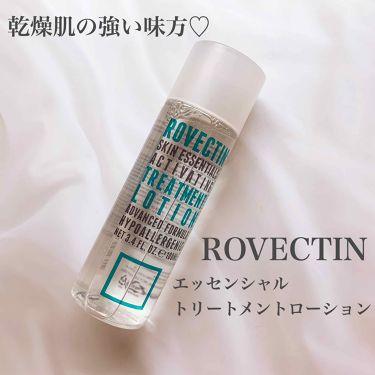 エッセンシャル トリートメントローション/ロベクチン/化粧水を使ったクチコミ(1枚目)