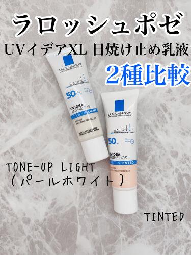 UVイデア XL ティント/ラ ロッシュ ポゼ/化粧下地を使ったクチコミ(1枚目)