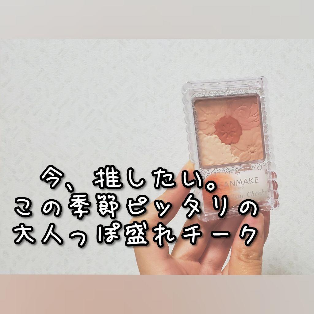 https://cdn.lipscosme.com/image/d047a232ebd6ebc4b430f504-1571663360-thumb.png