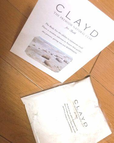 【画像付きクチコミ】CLAYDjapanONETIMEforbath30g(1回分)500円+税CLAYDの入浴剤。初めて使ってみました。やばい。お肌とぅるとぅる。この入浴剤は天然成分100%のミネラルが含まれているらしく、お肌がすべすべになりました。重...