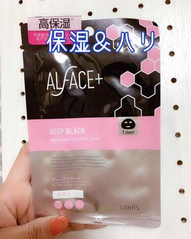 トゥインクルブラック アクアモイスチャーシートマスク/ALFACE+/シートマスク・パックを使ったクチコミ(1枚目)