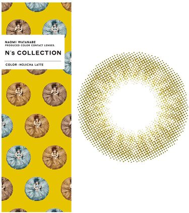 N's Collection ほうじ茶ラテ