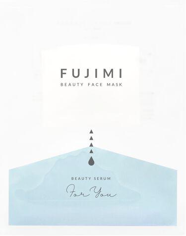 パーソナライズフェイスマスク「FUJIMI(フジミ)」 フローズンフローラルの香り