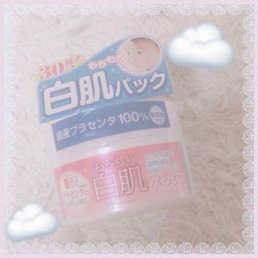 ⑅ ⑅ぱ す て る⑅ ⑅さんの「ホワイトラベル贅沢プラセンタのもっちり白肌パック<洗い流すパック・マスク>」を含むクチコミ