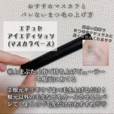 ドローイング アイブロウ ペンシル/ETUDE/アイブロウペンシルを使ったクチコミ(6枚目)