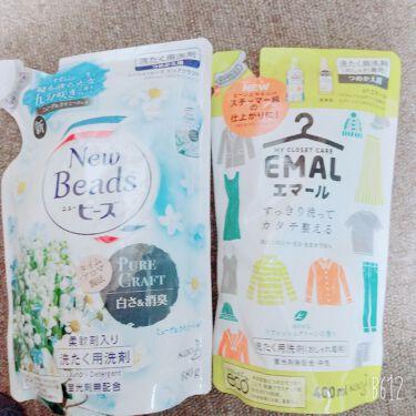 エマール リフレッシュグリーンの香り/エマール/柔軟剤を使ったクチコミ(2枚目)