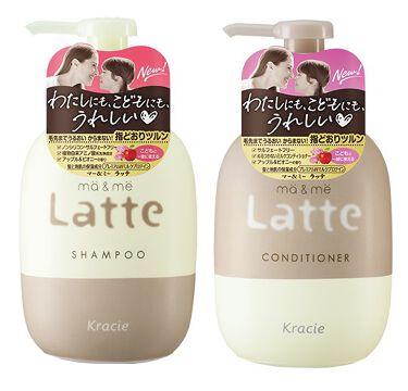 マー&ミー シャンプー/コンディショナー ma & me Latte
