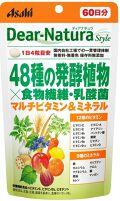 Dear-Natura (ディアナチュラ) 48種の発酵植物×食物繊維・乳酸菌