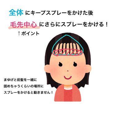 スーパーキープヘアスプレイ<エクストラハード> 無香料/VO5/ヘアスプレー・ヘアミストを使ったクチコミ(2枚目)