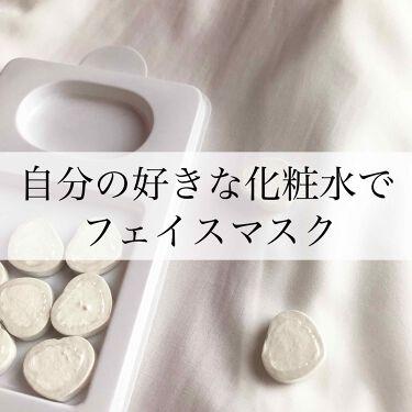 ひろがるフェイスマスク10P/マコト/その他化粧小物を使ったクチコミ(1枚目)