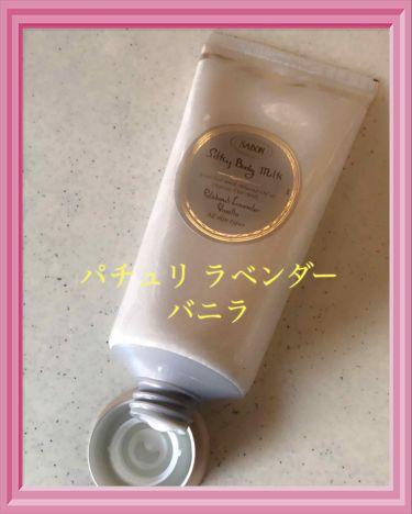 シルキーボディミルク/SABON/ボディクリーム・オイルを使ったクチコミ(2枚目)