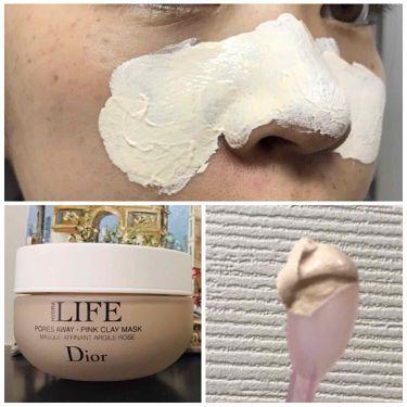 ライフ ピンク クレイマスク/Dior/洗い流すパック・マスクを使ったクチコミ(2枚目)