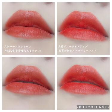 エアフィットベルベットティント/BLACK ROUGE/口紅を使ったクチコミ(5枚目)