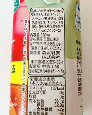 Wヒアルロン酸コラーゲン アップル&ピーチ/TBC/ドリンクを使ったクチコミ(3枚目)