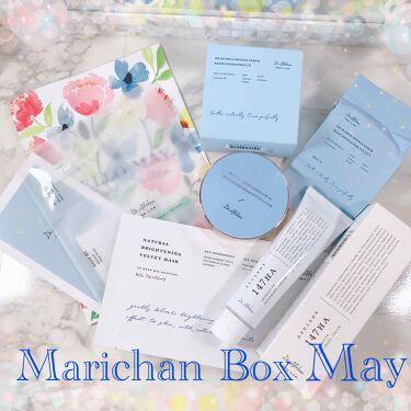 marichanbox/marichanbox/その他キットセットを使ったクチコミ(1枚目)