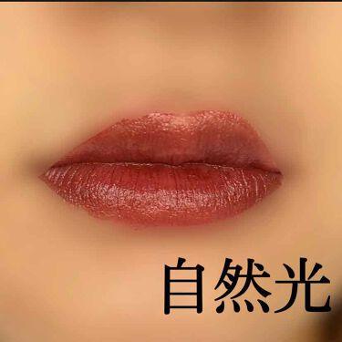 ルージュ・ジバンシイ・ノワール/GIVENCHY/口紅を使ったクチコミ(3枚目)