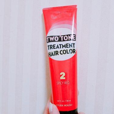2トーン トリートメントヘアカラー/ETUDE HOUSE/ヘアカラー・白髪染め・ブリーチを使ったクチコミ(1枚目)