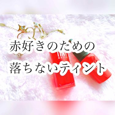 ぺリス インク ベルベット/PERIPERA/口紅を使ったクチコミ(1枚目)