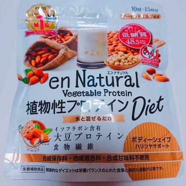 植物性プロテインダイエット/エンナチュラル/ドリンクを使ったクチコミ(4枚目)