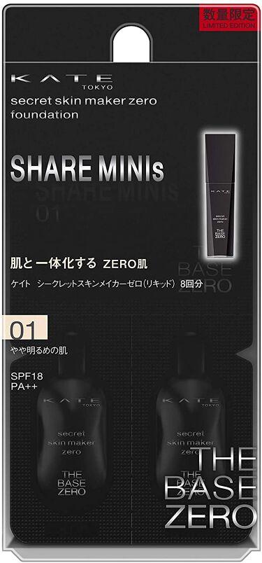 シークレットスキンメイカーゼロ(リキッド) シェアミニ 01