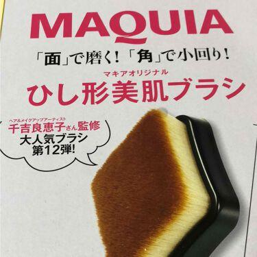 雑誌付録/MAQUIA (マキア)/メイクブラシを使ったクチコミ(2枚目)