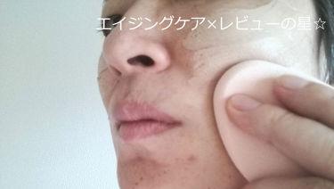 BBリキッドバー/マナラ/化粧下地を使ったクチコミ(4枚目)
