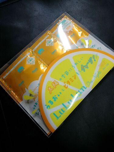 ルルルンワンナイト ビタミンPLAZA限定BOX/ルルルン/パック・フェイスマスクを使ったクチコミ(1枚目)