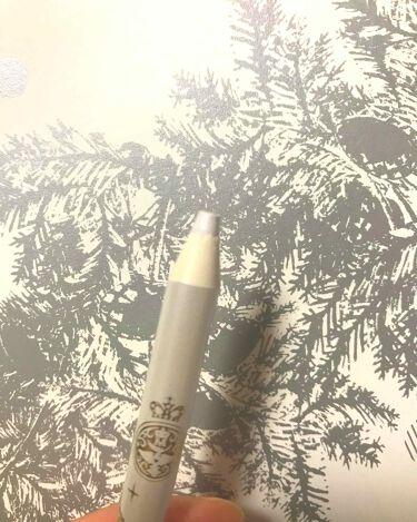 ジュエリングペンシル/MAJOLICA MAJORCA/ペンシルアイライナーを使ったクチコミ(2枚目)