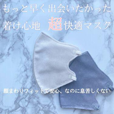 超快適マスク SMART COLOR/ユニ・チャーム/その他を使ったクチコミ(1枚目)
