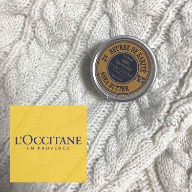 シアバター/L'OCCITANE/ボディ保湿を使ったクチコミ(1枚目)