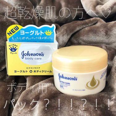 とりちゃんさんの「ジョンソンボディケアエクストラケア 高保湿クリーム<ボディクリーム・オイル>」を含むクチコミ