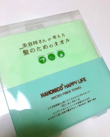 ハホニコ ヘアドライマイクロファイバータオル/ハホニコハッピーライフ/ヘアケアグッズを使ったクチコミ(1枚目)