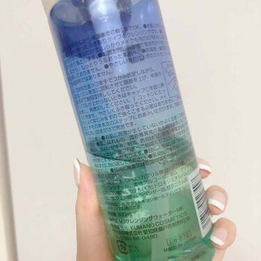 うるおいクレンジングウォーター/matsukiyo/その他洗顔料を使ったクチコミ(2枚目)