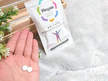 リゲイン トリプルフォース/リゲイン/健康サプリメントを使ったクチコミ(3枚目)
