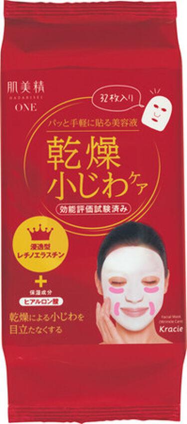 2020/9/14発売 肌美精 肌美精ONE リンクルケア 美容液マスク