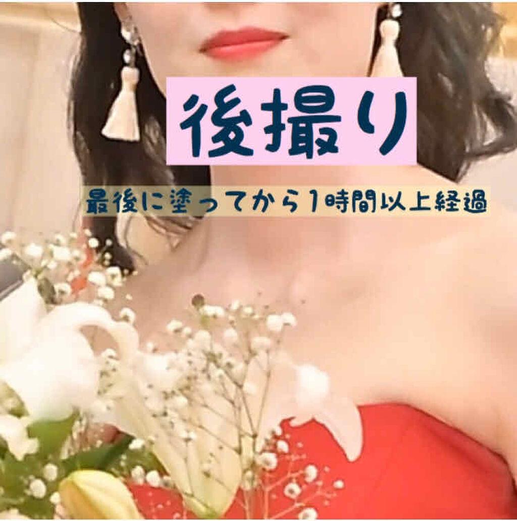 https://cdn.lipscosme.com/image/e7a91130f6e98eb22de8a36b-1581301108-thumb.png