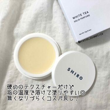 ホワイトティー 練り香水/SHIRO/香水(レディース)を使ったクチコミ(2枚目)
