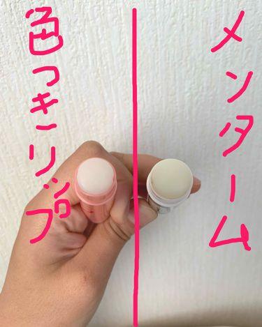 薬用スティックレギュラー/メンターム/リップケア・リップクリームを使ったクチコミ(3枚目)