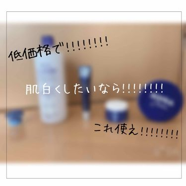 Mina🥀さんの「ナチュリエスキンコンディショナー(ハトムギ化粧水)<化粧水>」を含むクチコミ