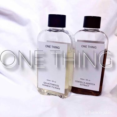 GALACTOMYCES FERMENT FILTRATE/ONE THING/化粧水を使ったクチコミ(1枚目)