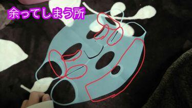 シリコンマスク/DAISO/シートマスク・パックを使ったクチコミ(2枚目)