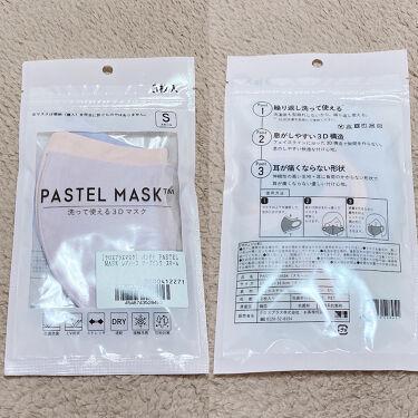 PASTELMASK/PASTEL MASK/その他を使ったクチコミ(2枚目)