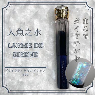 ブラックダイヤモンドリップ/人魚之水(LARME DE SIRENE)/口紅を使ったクチコミ(1枚目)